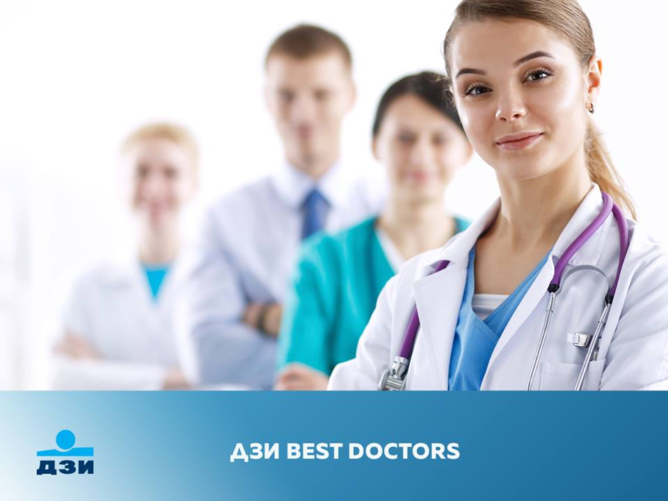 дзи бест докторс best doctors